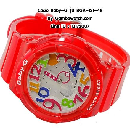 นาฬิกาข้อมือ คาสิโอ Casio Baby-G รุ่น BGA-131-4B