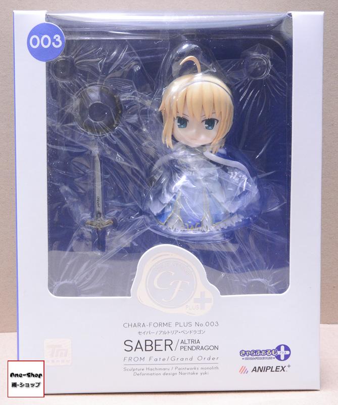 CHARA FROME PLUS Fate/Grand Order - Saber Arturia Pendragon (In-stock)