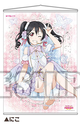 Love Live! - A2 Wall Scroll Ver.5 Nico(Pre-order)
