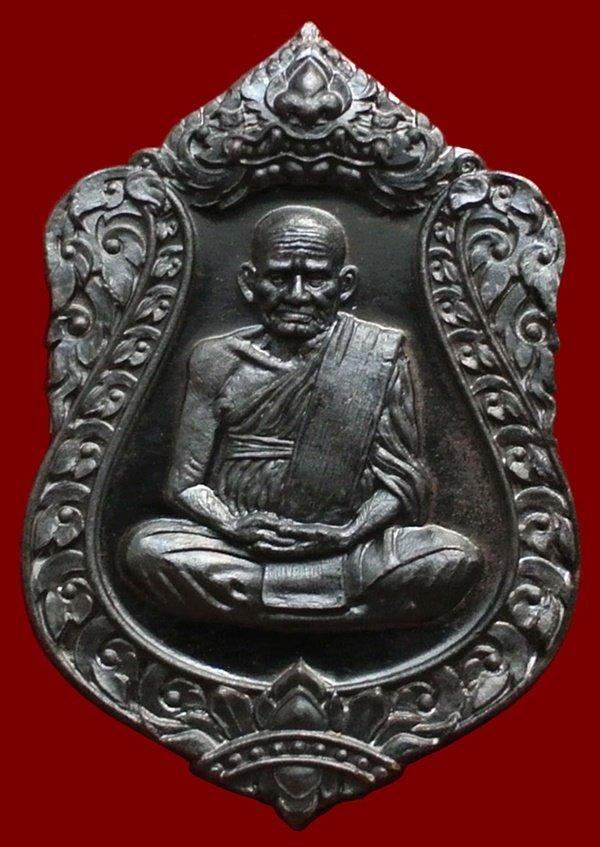 หลวงพ่อเงิน วัดบางคลาน จ.พิจิตร เหรียญเสมา รุ่นแรก รุ่นฉลองเลื่อนสมณศักดิ์ 111 ปี เนื้อทองแดงรมดำ