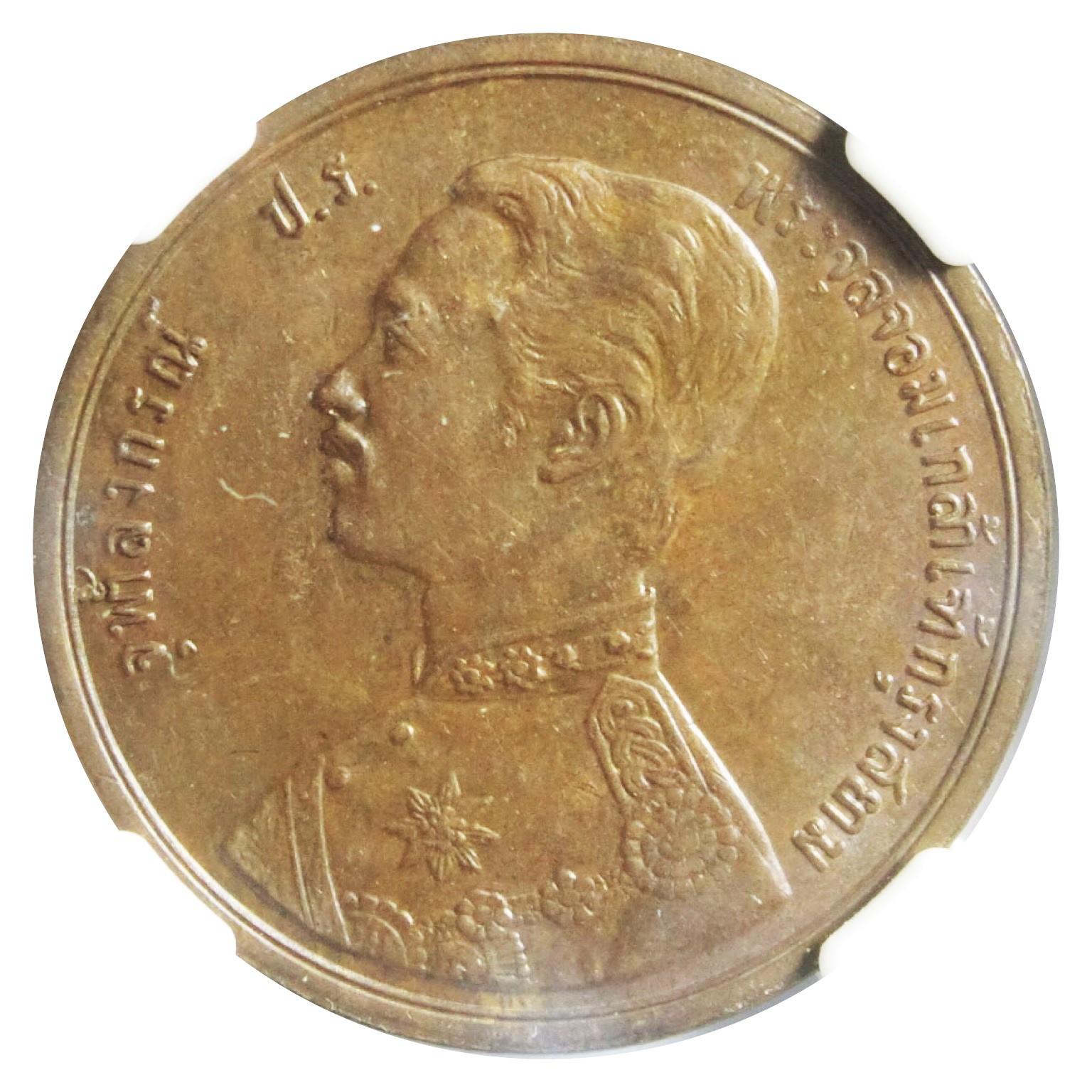เหรียญทองแดงพระสยาม รัชกาลที่5 ชนิดราคา เสี้ยว ร.ศ.115 MS 62