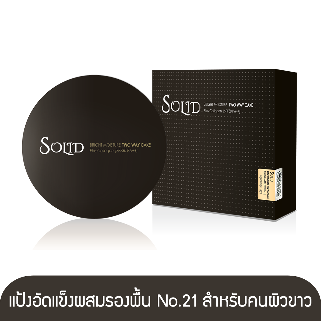 Proyou Solid Bright Moisture Two Way Cake Plus Collagen [SPF30 PA++] No.21 (สำหรับคนผิวขาว)