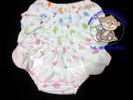 กางเกงกระโปรง ขาจั๊ม ผ้า cotton คละสี (แพ็ค 3 ตัว)