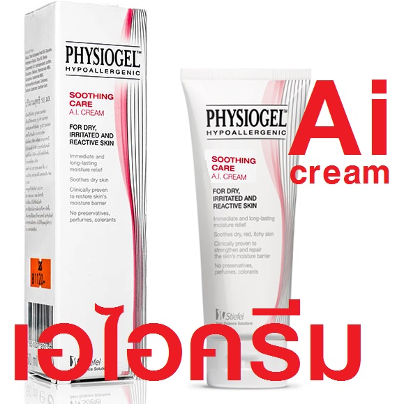 Physiogel AI Cream 50 ml