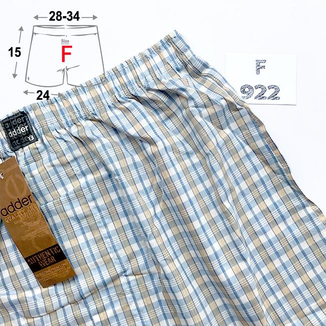 บ๊อกเซอร์adderผ้าเชิ้ตเป้าจริง มีกระดุมใส่สบาย กางเกงบ๊อกเซอร์วัยรุ่น