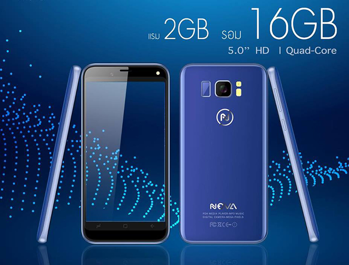 มือถือ NOVA PHONE 7