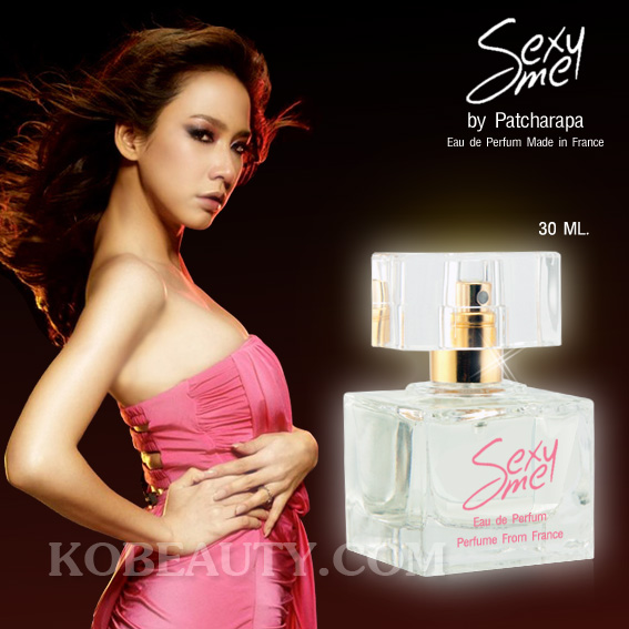 Sexy Me by Patchrapa Eau De Perfume Made in France 30 ml.