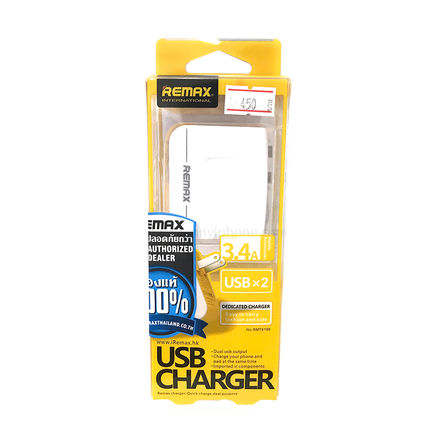 Adapter 3.4A REMAX White
