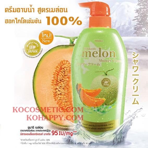 ครีมอาบน้ำ มินทิน/มิสทีน ฮอกไกโด เมล่อน / Mistine Hokkaido Shower Cream