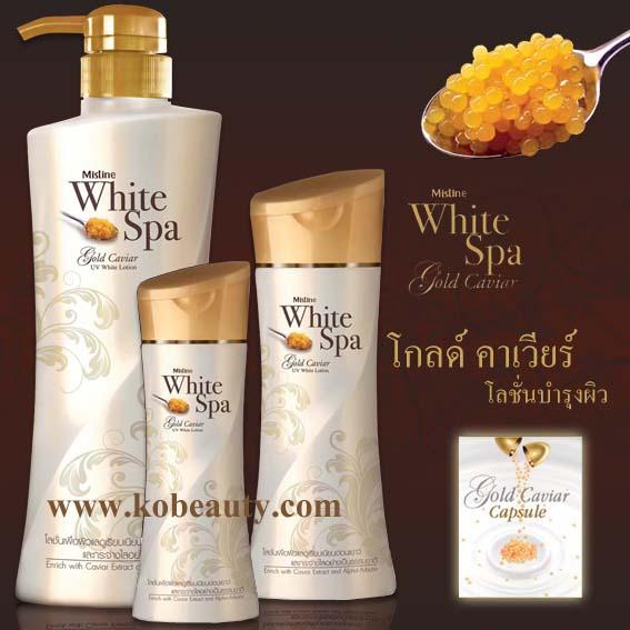 โลชั่นบำรุงผิว มิสทิน ไวท์ สปา โกลด์ คาเวียร์ / Mistine White Spa Gold Caviar UV White Lotion