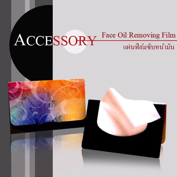 MTI Oil Removing Film / แผ่นฟิล์มซับหน้ามัน เอ็มทีไอ