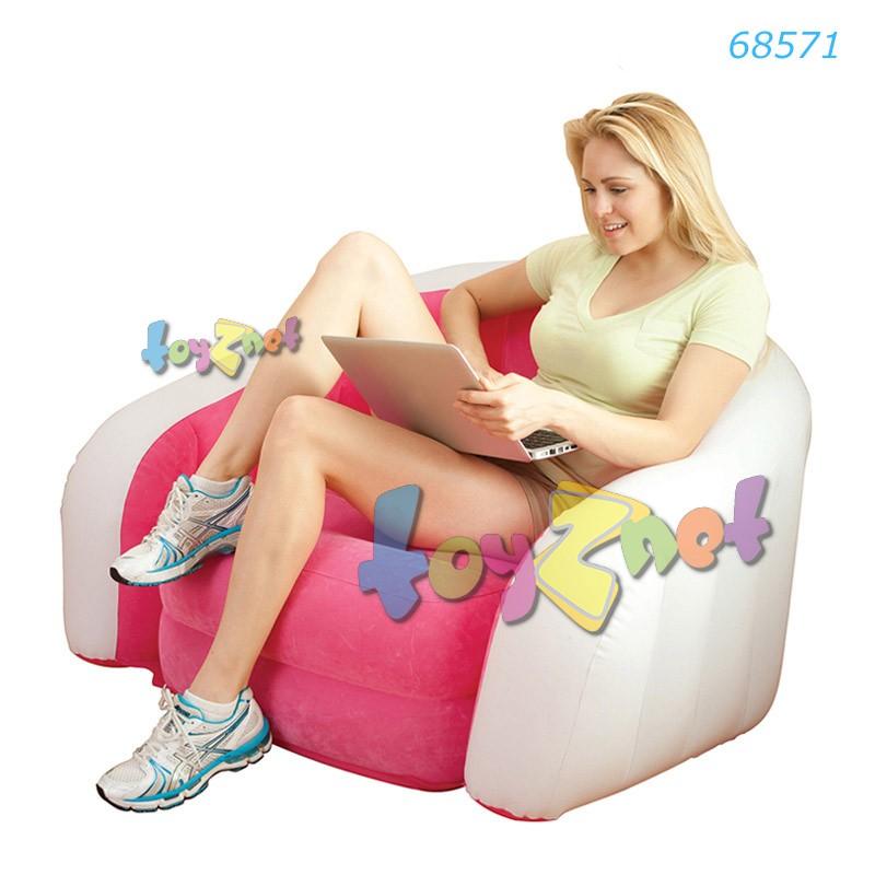 Intex เก้าอี้เป่าลม คาเฟ่คลับ สีชมพู รุ่น 68571PK