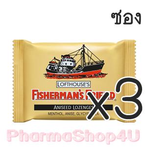 (ซื้อ3 ราคาพิเิศษ) Aniseed Fisherman's Friend Flavour Lozenges 25g ฟิชเชอร์แมนส์ เฟรนด์ ยาอม บรรเทาอาการระคายคอ โป้ยกั๊ก