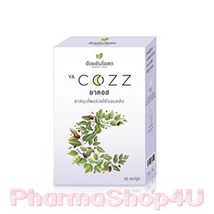OuayUn Ya Cozz อ้วยอัน ยา คอส บรรจุ 30 แคปซูล สามารถใช้ได้ในผู้ป่วยที่นอนไม่หลับ หรือมีปัญหาตื่นบ่อยและหลับไม่สนิท