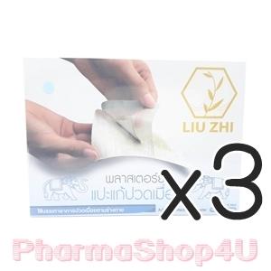(ซื้อ3 ราคาพิเศษ) LIU ZHI พลาสเตอร์ยาเสริมสมรรถภาพเพศชาย 1แผ่น ช่วยการฟื้นฟูของระบบภายในร่างกายให้กลับคืนสู่ สภาวะสมดุล ปราศจากผลข้างเคียงทุกประการ