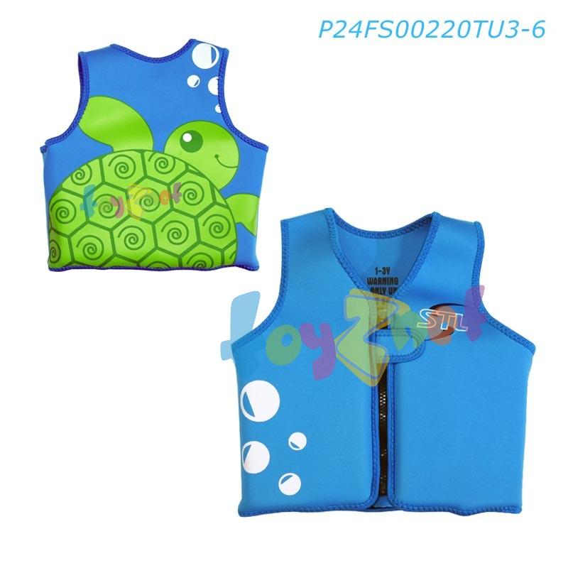 STL เสื้อชูชีพเด็ก 3-6 ขวบ ลายเต่า รุ่น P24FS00220TU3-6