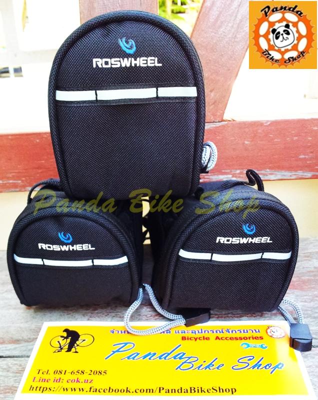 กระเป๋าใต้อาน Roswheel สีดำ