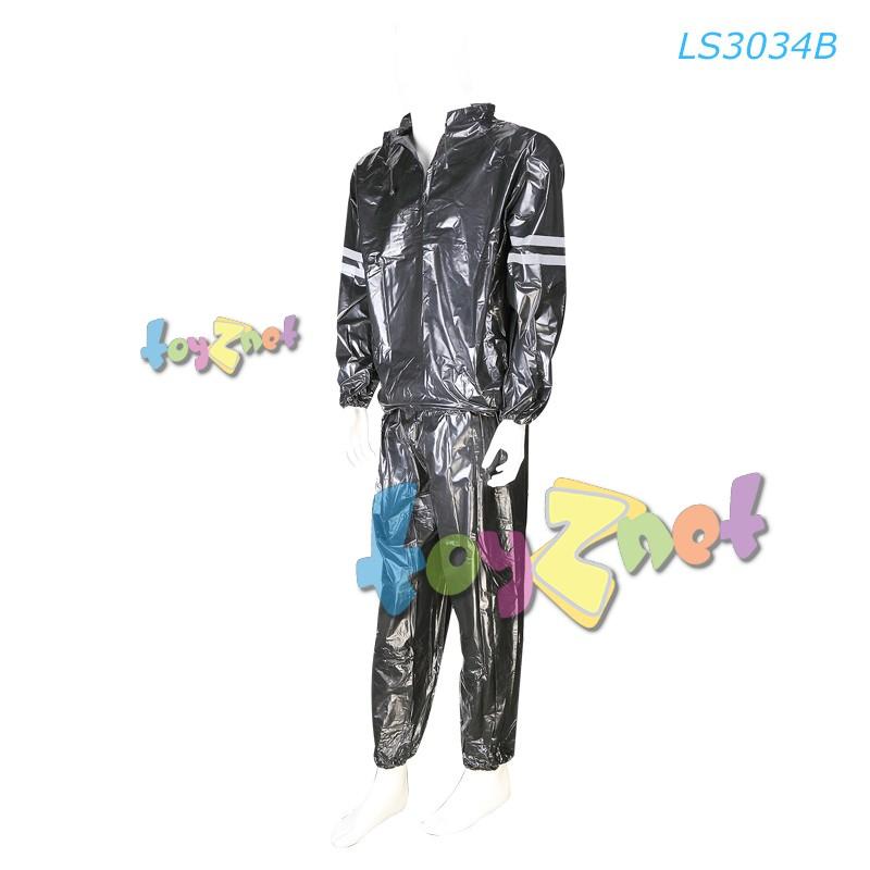 Liveup ชุดซาวน่า รุ่น LS3034B