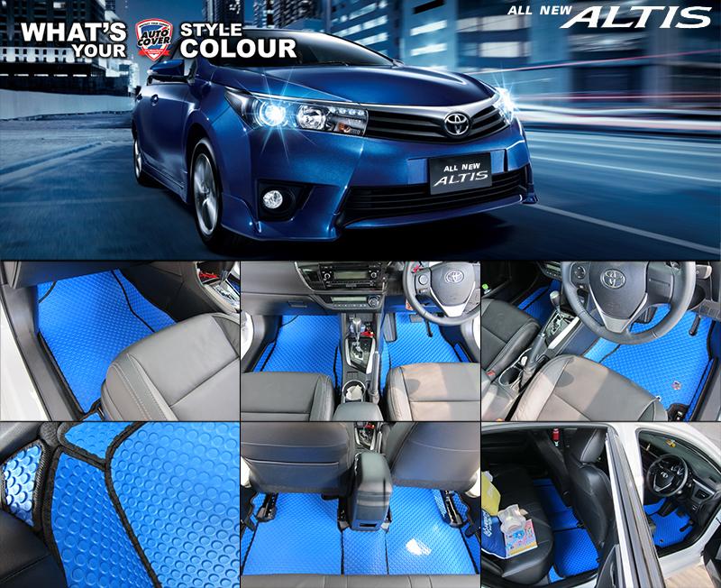 พรมกระดุม Original ชุด Full จำนวน 17 ชิ้น Toyota All New Altis 2014-2019