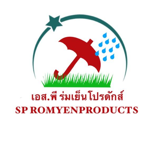 รับผลิตและจำหน่ายสินค้าพรีเมี่ยมคุณภาพ พร้อมรับสกรีนโลโก้หรือข้อความต่างๆลงบนตัวสินค้า เพื่อเป็นสื่อโฆษณาและส่งเสริมการขาย Tel: 089-4439969