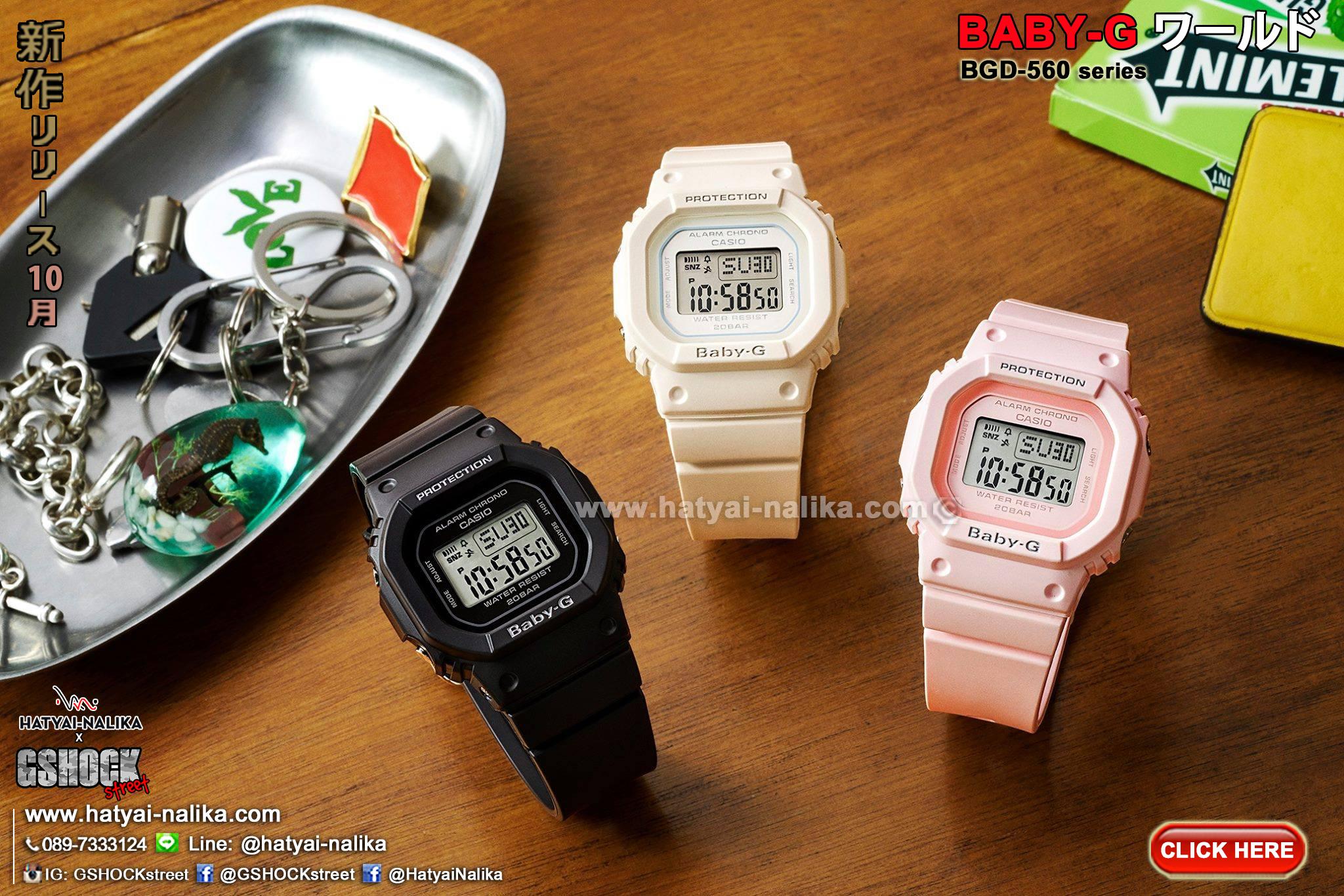 BGD-560-4_BGD-560-1_BGD-560-7