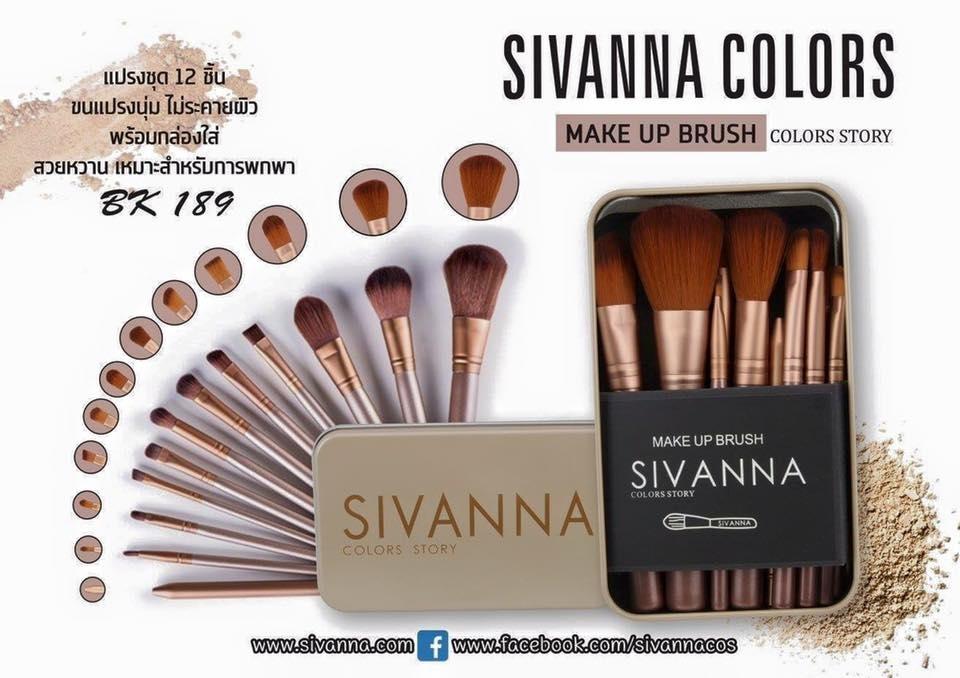 Sivanna Colors Story เซ็ตแปรงแต่งหน้ากล่องเหล็ก