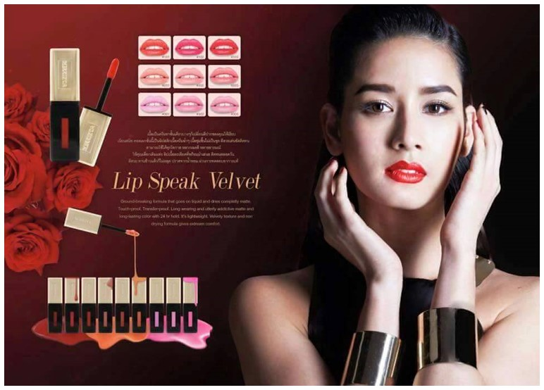 Merrezca Speak Velvet Lip 14ml. เบอร์#101 diva red