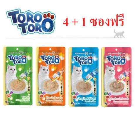 Toro Toro ขนมครีมแมวเลีย