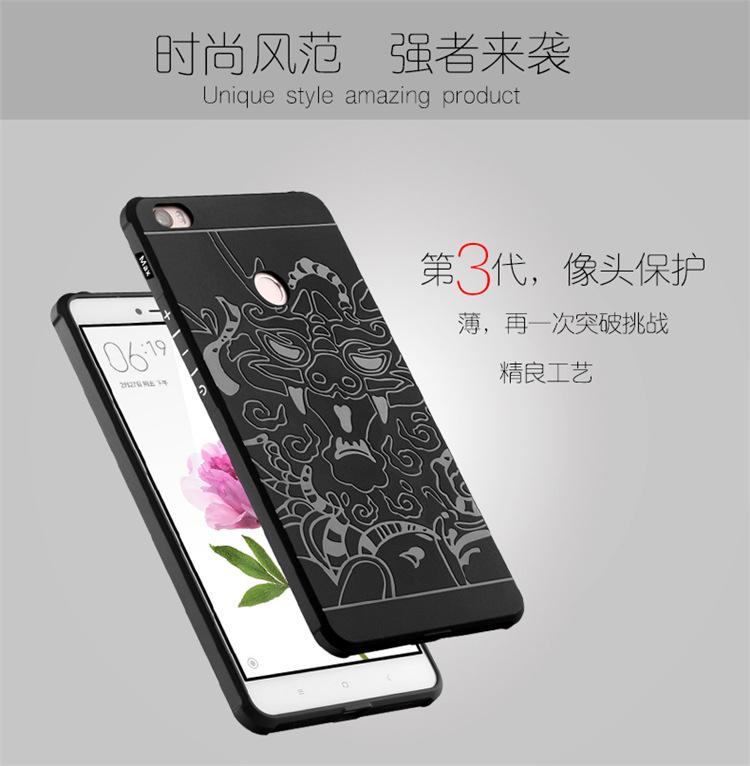เคสซิลิโคนกันกระแทก COCOSE Xiaomi Mi Max 2