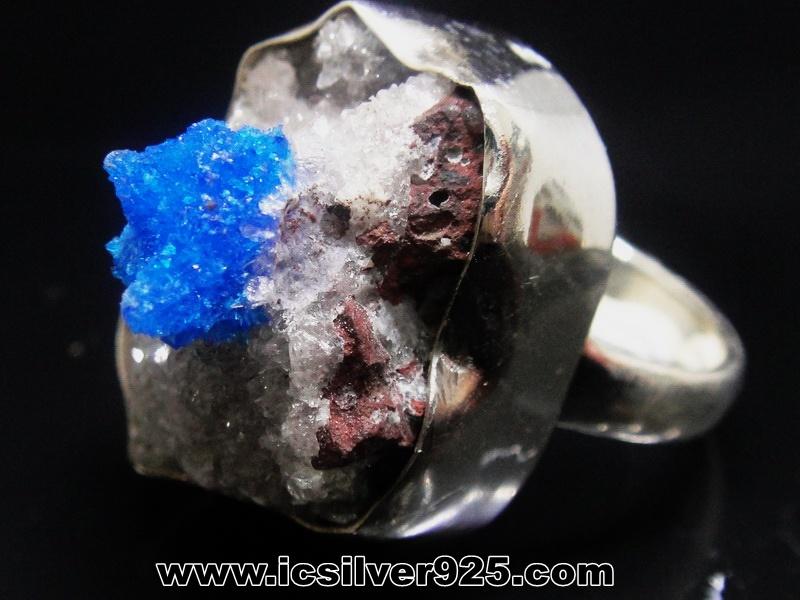แคแวนไซต์ Cavansite-แหวนเงินแท้ 925 (แหวนเบอร์ : 57) 8.5g