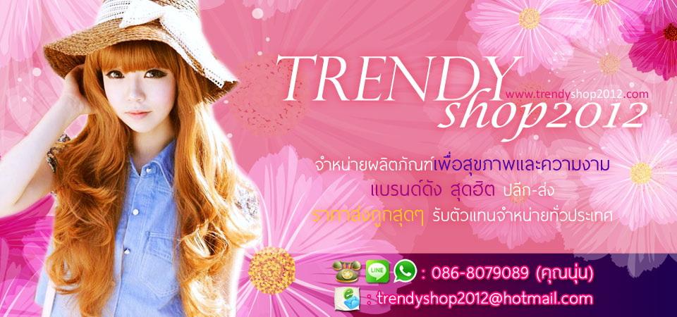 Trendyshop2012