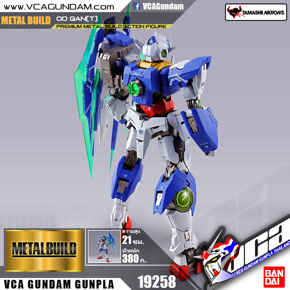 Metal Build GUNDAM 00 QANT ดับเบิ้ลโอ ควอนต้า
