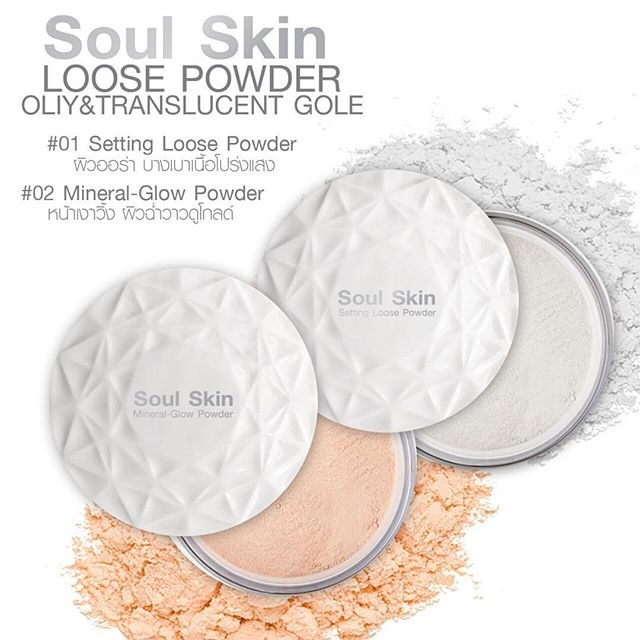 Soul Skin Loose Powder 15g. เบอร์ 02