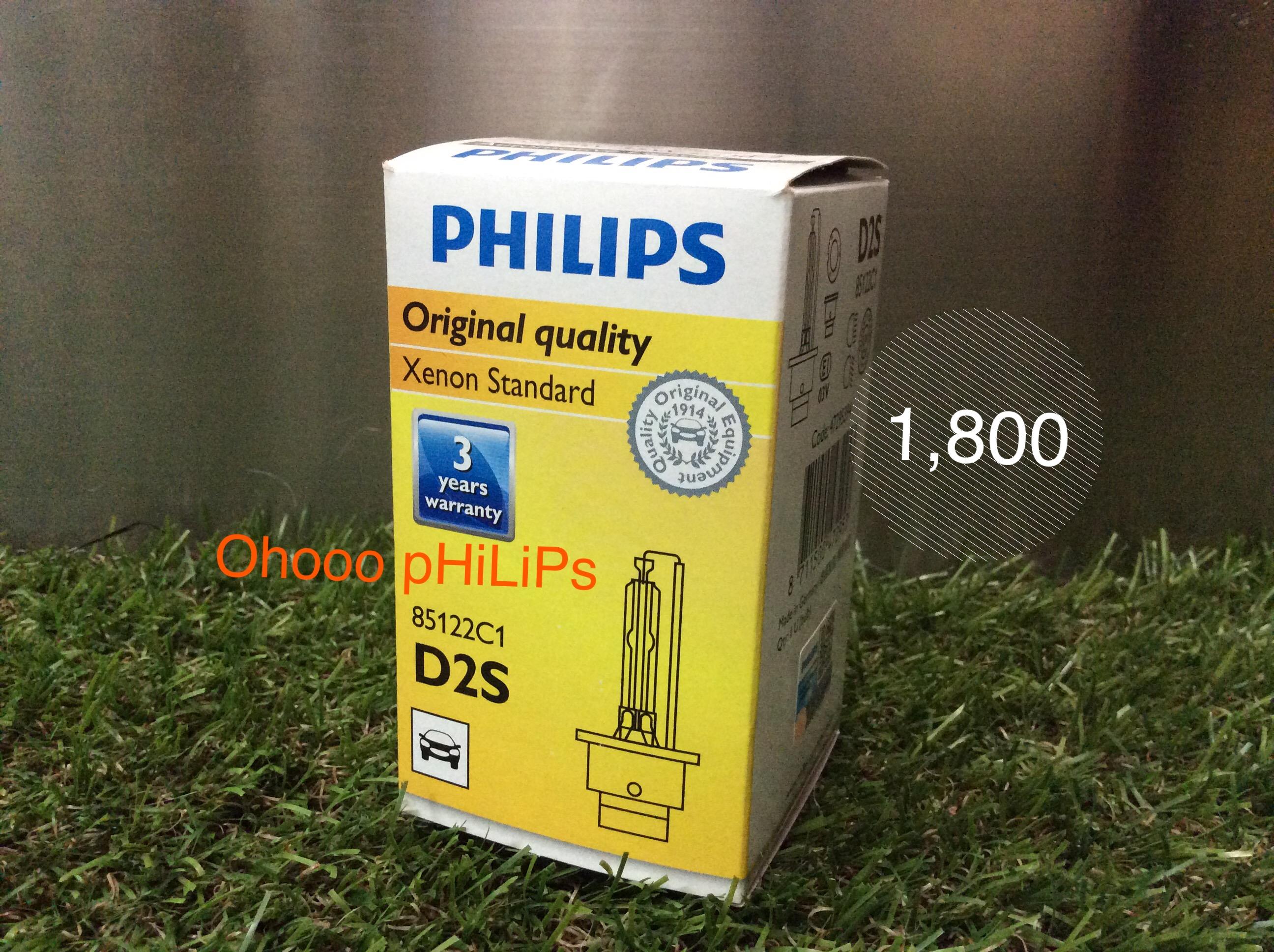 Philips Xenon D2S 4200K