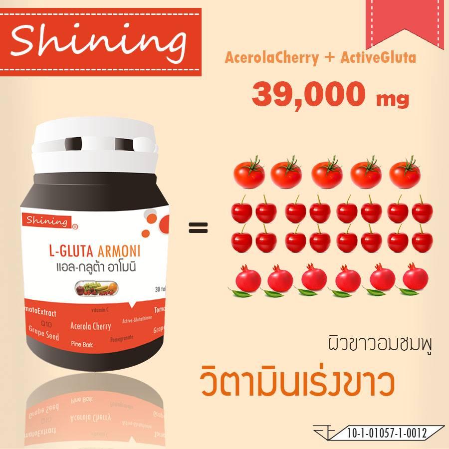 Shining L-gluta Armoni