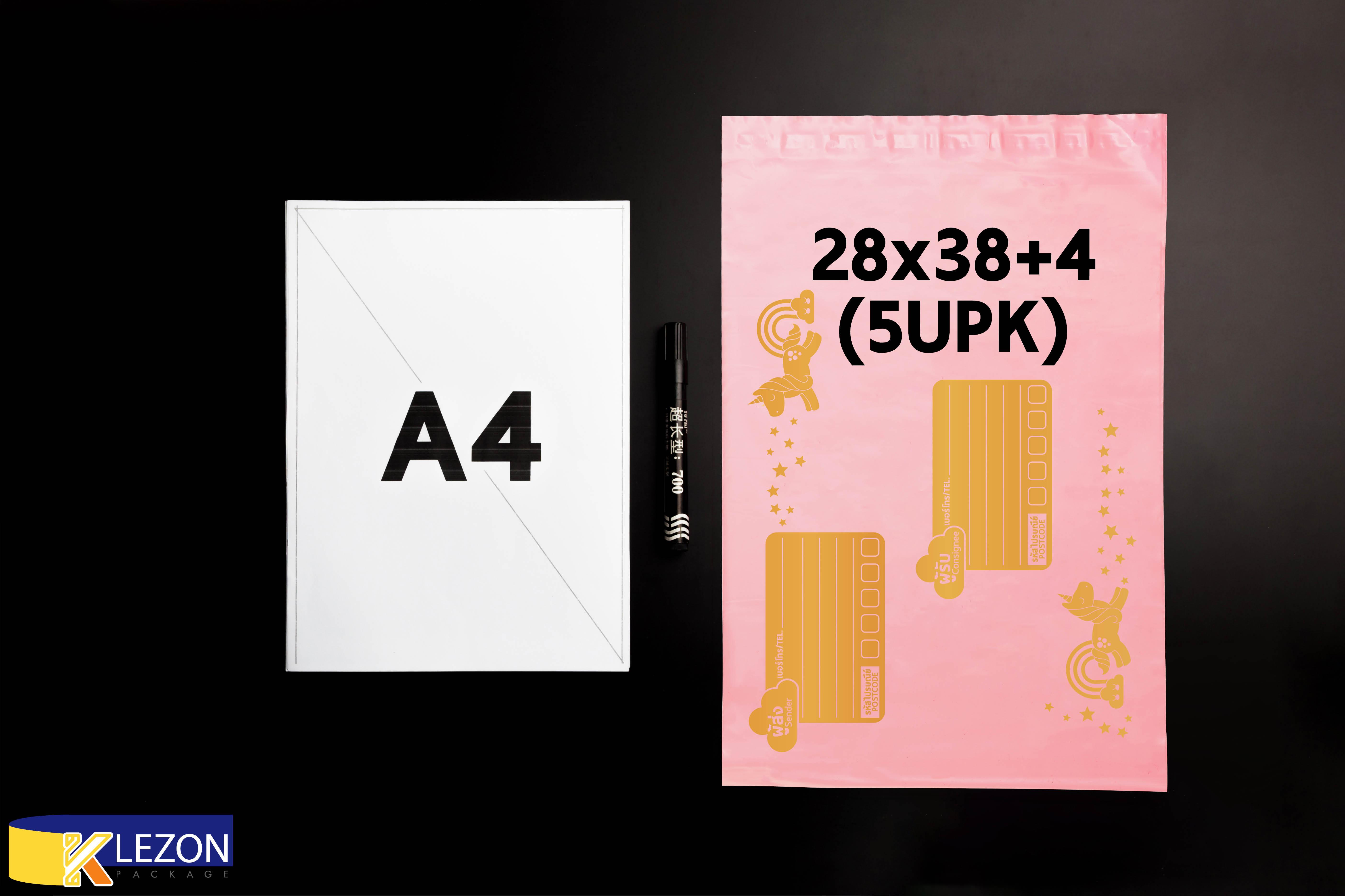 (50ซอง) สีชมพูจ่าหน้าซอง ซองไปรษณีย์พลาสติก ขนาด 28x38+4 cm
