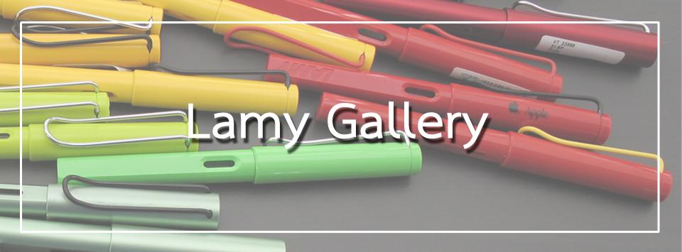 Lamy Gallery