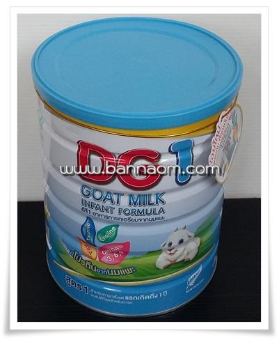 นมแพะ ดีจี-1 (DG-1)