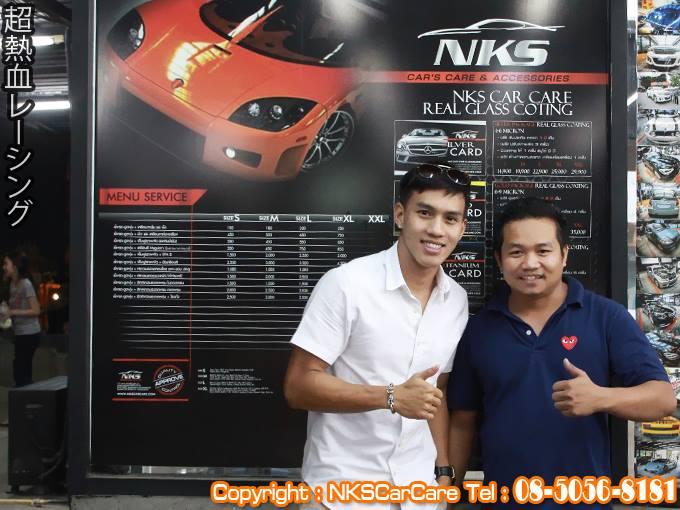เคลือบแก้ว NKS Car Care