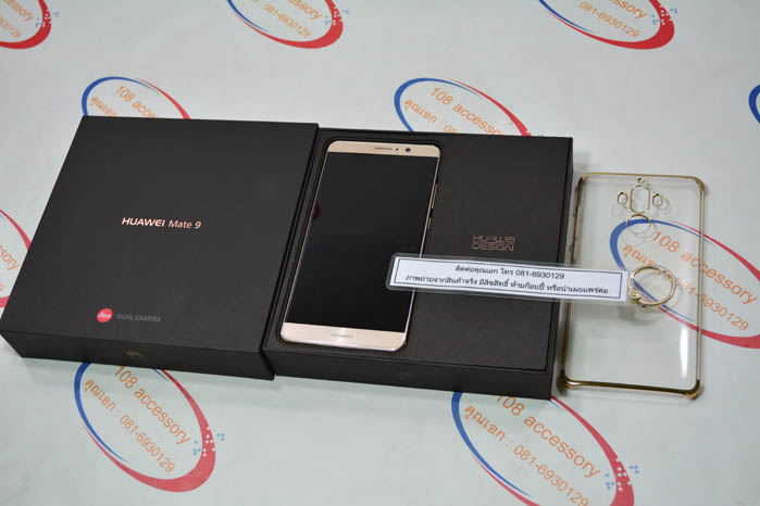 (Sold out)Huawei Mate 9 Gold