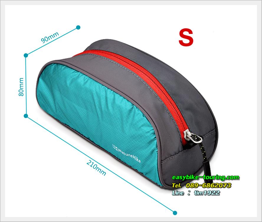 กระเป๋าใส่ของใช้เอนกประสงค์ SIZE S /80*90*210 มม.