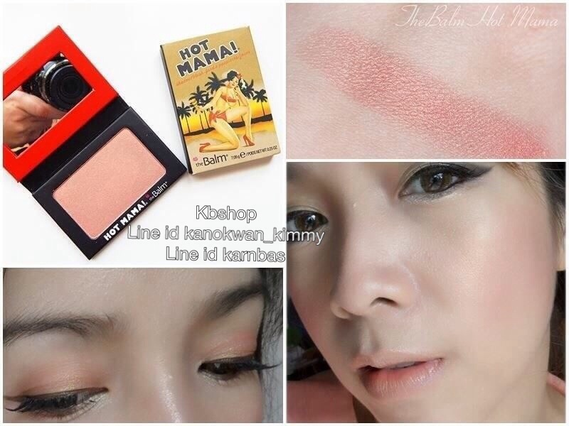 #The Balm Hot MAMA! Shadow และ Blush