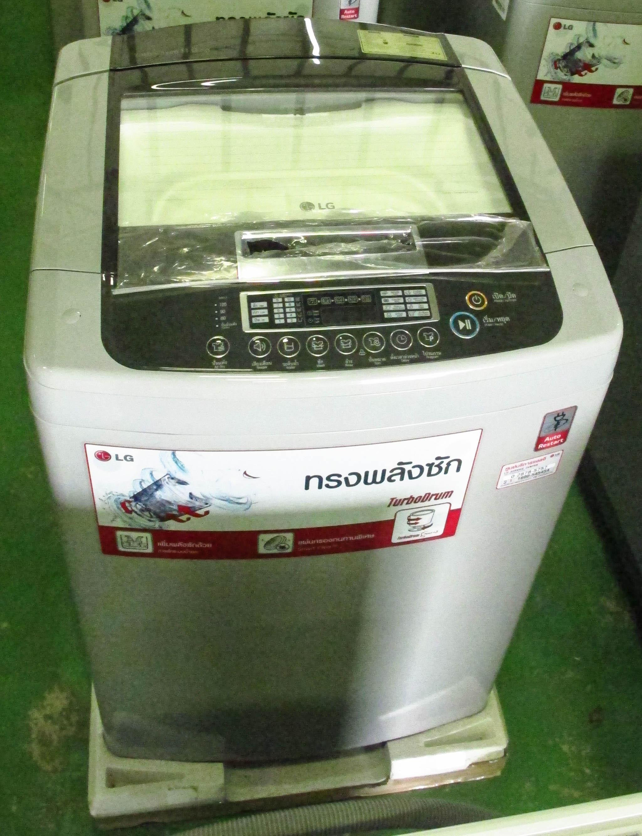 เครื่องซักผ้าฝาบน ขนาด11kg. รุ่นWF-T1156TD
