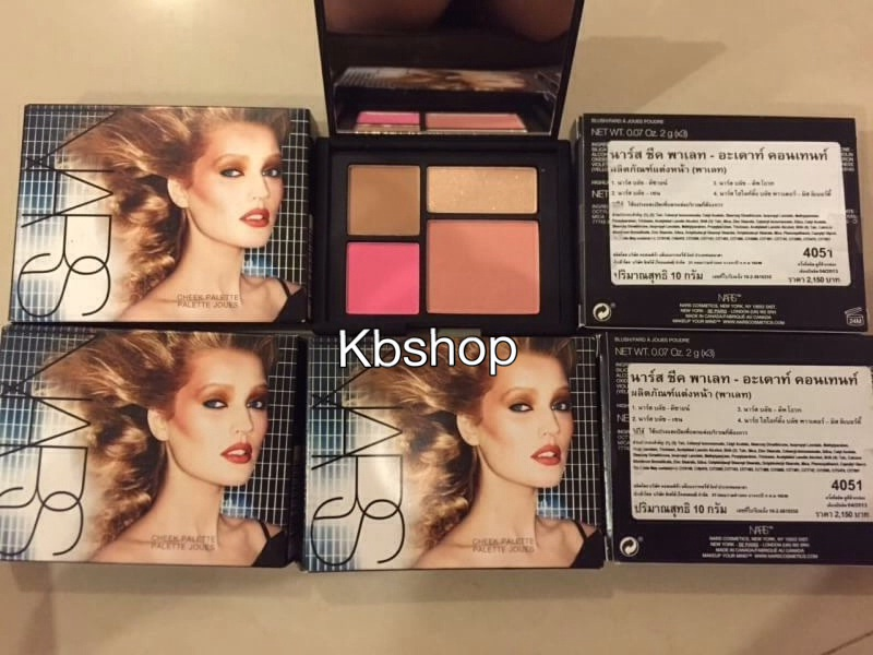 #NARS Cheek Palette Limited !! # Adult Content.