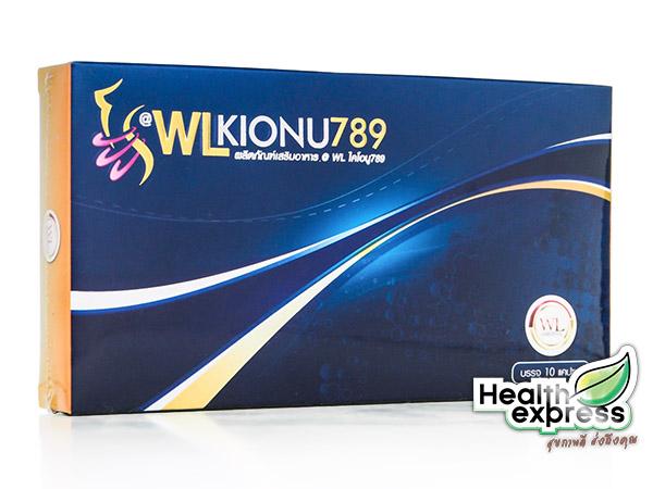 WL Kionu 789 ดับบริว แอล ไคโอนู 789 บรรจุ 10 แคปซูล