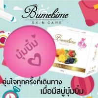 Bumebime Mask Natural Soap สบู่บุ๋มบิ๋ม แพคเกจใหม่