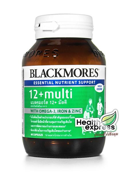 Blackmores 12+ Plus Multi แบลคมอร์ส 12+ พลัส มัลติ บรรจุ 60 เม็ด