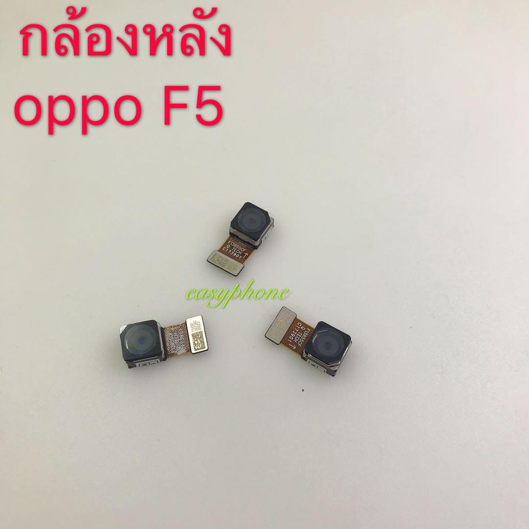 กล้องหลัง Vivo F5