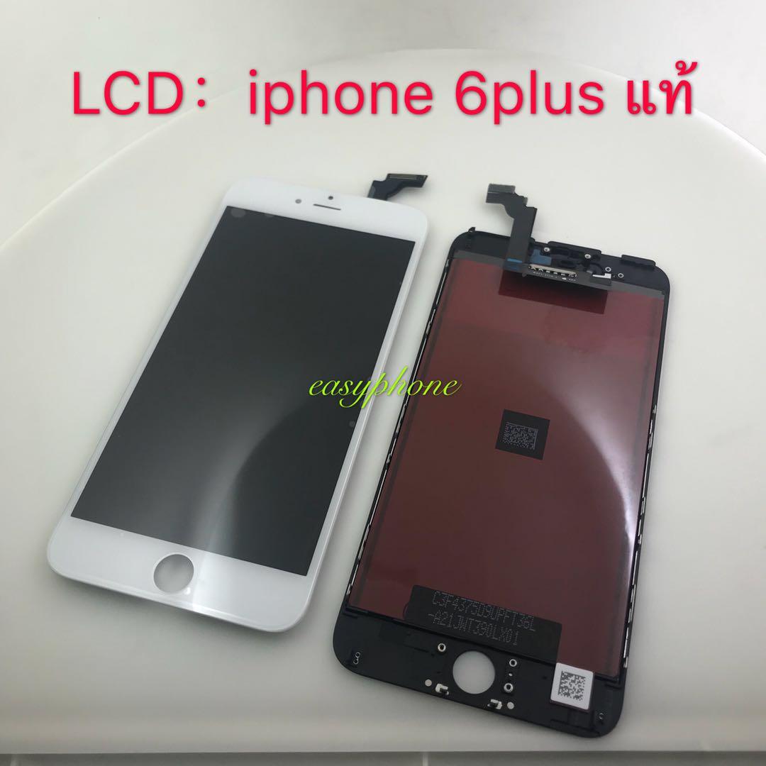 LCD iPhone 6plus แท้