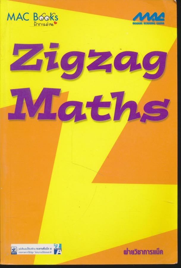 Zigzag Maths